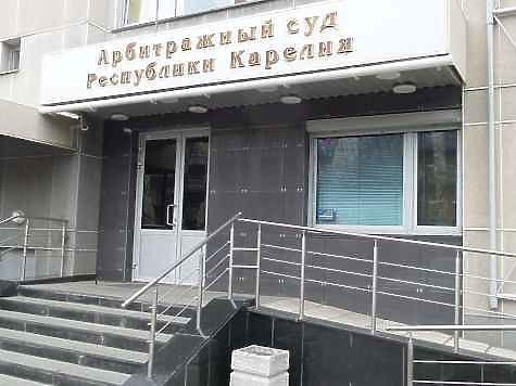 Антимайдан новости новороссии украины крыма