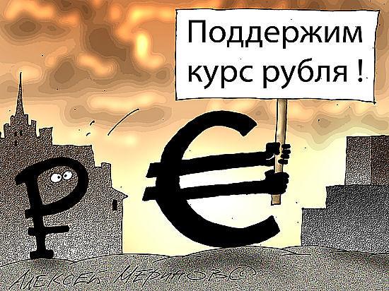 Не солнечно, но ясно: ученые и бизнесмены Карелии прогнозируют будущее рубля