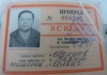 Петрозаводчанин, проработавший в Чернобыле несколько лет, забыт властью