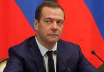 Россиян ждут экономические ужасы: это вскрылось на Гайдаровском форуме