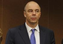 Силуанов придумал, как уменьшить россиянам пенсии: «Сделаем в ближайшее время»