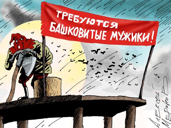Политшахматы: кадровые расклады в Карелии поражают воображение и заставляют задуматься