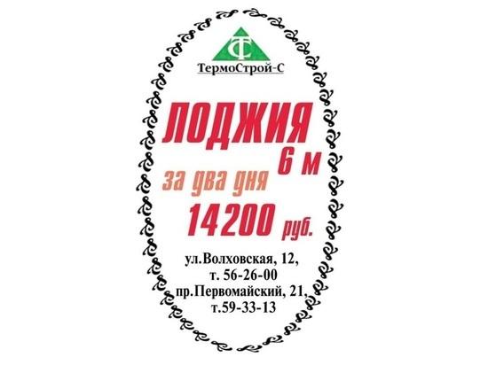 Чем хороша алюминиевая лоджия, и кто в Петрозаводске поможет ее изготовить
