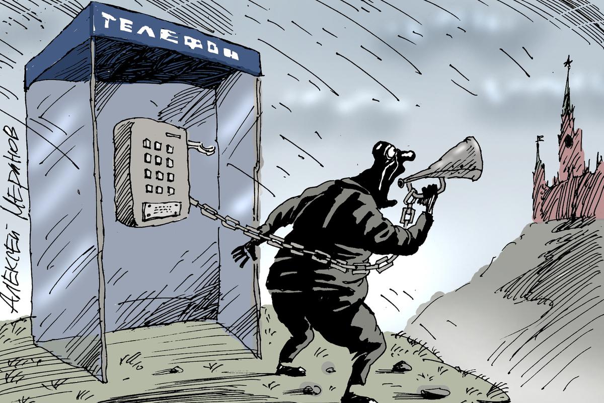 Украина новости этой недели в