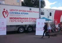 Стать донором на бегу: у метро открылся пункт сдачи крови