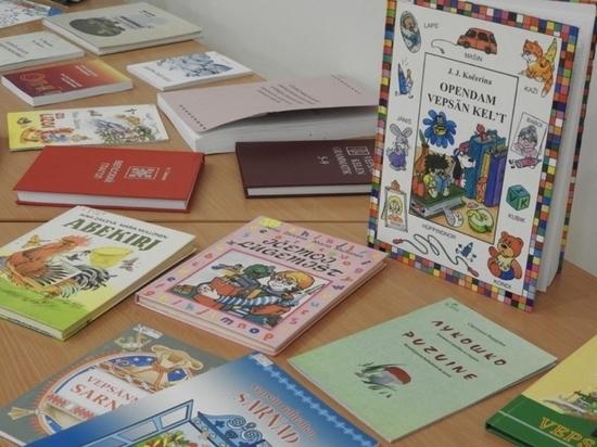 Карельские парламентарии предлагают передать экспертизу учебников по родным языкам на уровень регионов