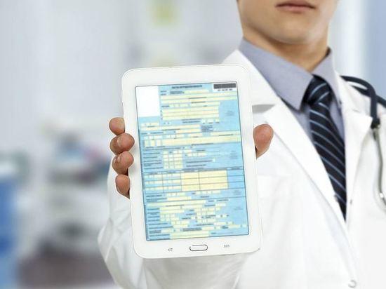 Отныне больницы и поликлиники Петрозаводска выдают электронные