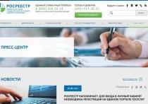 Как борется с коррупцией госучреждение, регистрирующее права на недвижимость в Карелии