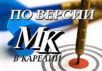 Когда придет декабрьская пенсия, на каком месте зарплаты Карелии, нужна ли Петрозаводску еще одна церковь