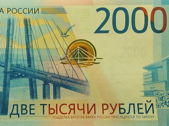 Шлюхи за 2000 рублей хабаровск