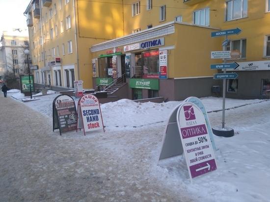 Личное мнение: как борьба с рекламой может «задавить» бизнес в Петрозаводске