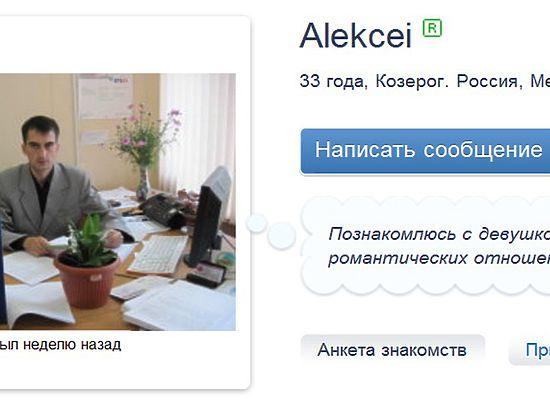 Серийный насильник из Карелии знакомился с жертвами в Интернете